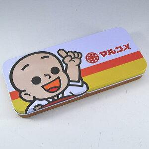 【缶ペンケース】マルコメ君A デザイン柄 ブリキ缶 カンペンケース マルコメ味噌承認