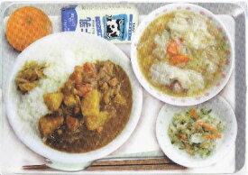 【下敷き】給食 B5サイズ