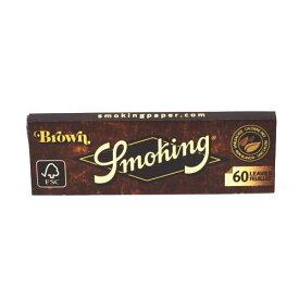 【Smoking】スモーキング 手巻きタバコ 巻紙60枚入 No.8 ブラウン Smoking・Brown Unbleached 70mm ペーパー シングル 手巻きたばこ