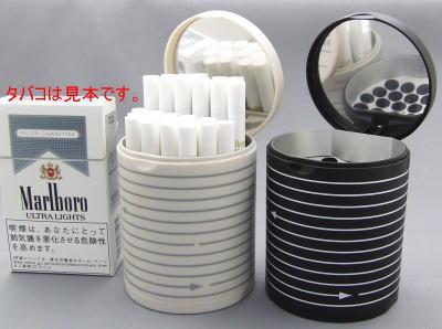 【ウインドミル社製】【大容量30本】ハニカムボーダー柄 卓上灰皿