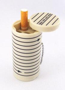 ウインドミル社製 瞬間消火 携帯灰皿 ハニカムボーダー柄 チェーン付 シリンダー 黒ライン