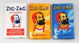 ジグザグ ペーパー 手巻きタバコ 巻紙 ダブルサイズ 69mm 100枚入 ZIG-ZAG