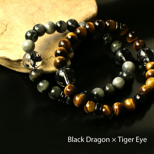 タイガーアイ×ドラゴンブレスレット 水晶 黒龍 ドラゴン 天然石 パワーストーン ブレスレット アクセサリー ブレスレット メンズ