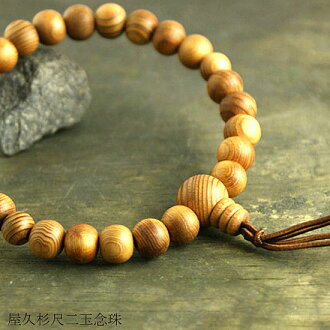 () Yakushima Cedar isometric two jade Rosary (yakusugi) Rosary / Yaku cedar / wood wood wood bangles Rosary Rosary Rosary bracelet