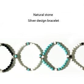 シルバーデザイン カットパワーストーンブレスレット / 天然石 ブレスレット パワーストーン ブレスレット メンズ レディース