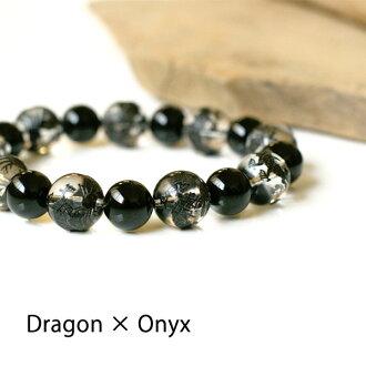 黑水晶龍和龍龍石龍石人瑪瑙手鐲