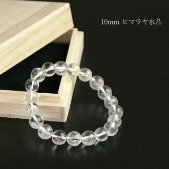 The Himalayas crystal 10mm bracelet nature stone crystal power stone quartz Himalayas