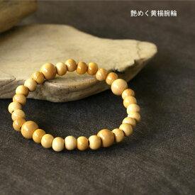 黄楊(つげ) 4天珠 数珠ブレスレット / 木製 木 ウッド 数珠 腕輪 念珠 梵字 数珠 ブレスレット