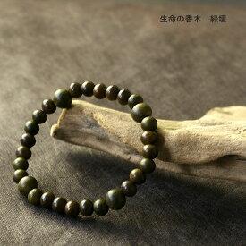 緑檀(りょくだん)4天珠数珠ブレスレット / 木製 木 ウッド 数珠 腕輪 念珠 緑
