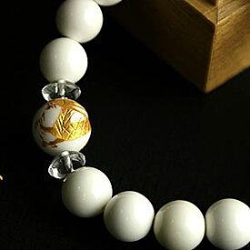ホワイトオニキス ブレスレット ドラゴン / 天然石 パワーストーン 和 和柄 龍 白 石 オニキス メンズ