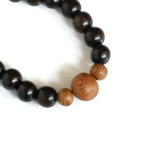 屋久杉 黒檀 ネックレス ウッド 木製 木 アクセサリー ネックレス メンズ 数珠 エボニー