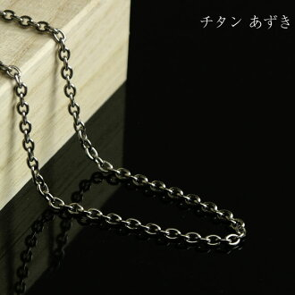 (钛项链钛豆链条宽度 3 毫米每 50 厘米钛男装链项链金属过敏-40 厘米) 45 厘米 55 厘米 60 厘米