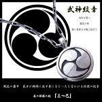 三つ巴シルバーペンダントトップ和柄シルバーアクセサリー三つ巴巴家紋八幡神日本製送料無料