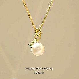 スワロフスキーパール バースデーリング ネックレス( レディース ジュエリー アクセサリー ネックレス スワロフスキー swarovski ネックレス パール ネックレス)誕生石 誕生日 誕生日ネックレス