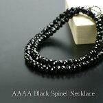 AAAAブラックスピネルネックレス6mm一級品天然石スピネルメンズ極上シンプル通販【ブラックスピネルシルバーアクセサリー】