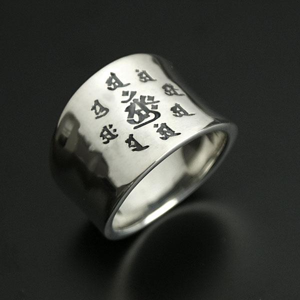 梵字シルバーリング/指輪/梵字/シルバーアクセ/日本製 シルバーリング メンズ 送料無料