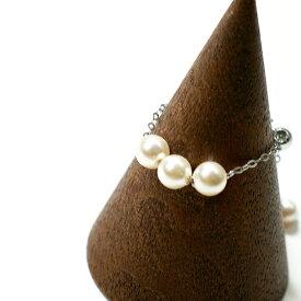 3粒スワロフスキーパール チェーンリング 指輪 金属アレルギー対応 ステンレス ファッションリング 結婚式 パーティ レディース ジュエリー アクセサリー