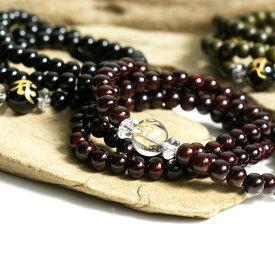 木と梵字が選べる 数珠 ネックレス ブレスレット 数珠 ブレスレット 木製 木 梵字 天然石 パワーストーン ウッド オニキス 水晶 メンズ