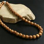 10mmバイヨンウッドネックレス木製木/メンズアクセサリー茶ブラウンウッドシンプル通販数珠