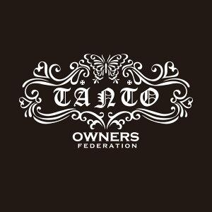 カッティングステッカー 270×470サイズ ダイハツ(DAIHATSU)タント TanTo swallowtail 車 カー ステッカー かっこいい おしゃれ アクセサリー シール ガラス オーダーメイド 転写[◆]