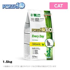 【期間限定★送料無料★】フォルツァ10 FORZA10 BIO エブリデイビオ チキン オーガニック <1.5kg>猫用 ドライフード