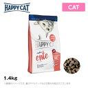 HAPPY CAT ハッピーキャット センシティブ エンテ(鴨)1.4kg【送料無料】 グルテンフリー アレルギー対応 キャッ…