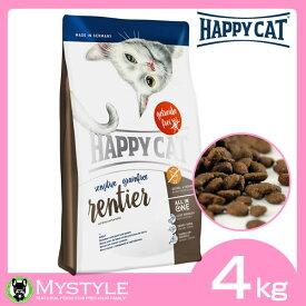 HAPPY CAT ハッピーキャット センシティブ グレインフリー レンティア(トナカイ&ビーフ)4kg【送料無料】 グレインフリー 穀物不使用 アレルギー対応 キャットフード 猫用