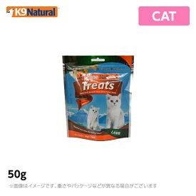 フィーラインナチュラル(猫用) フリーズドライ ラム・トリーツ 50g K9ナチュラル オーガニック 無添加 おやつ ジャーキー 生肉 フリーズドライ 手作り