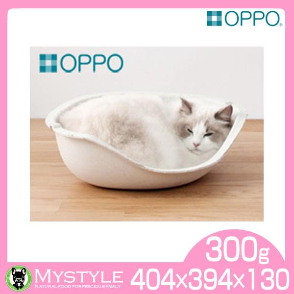OPPO オッポ CatShell キャットシェル 1個入 猫の隠れ家 猫用ハウス 猫用ベッド