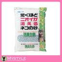 ネコの砂消臭主義 7リットル 猫砂 猫用トイレ ペット用品