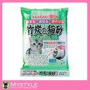 竹炭の猫砂 7リットル 猫砂 猫用トイレ ペット用品