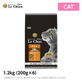 プロステージ ル・シャット ストレ 1.2kg(200g×6)お腹の健康維持 成猫(キャットフード ドライ ペットフード )