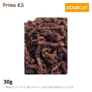 プライムケイズ 手作りごはんの具 馬肉100% 30g手作り 国産 無添加 トッピング