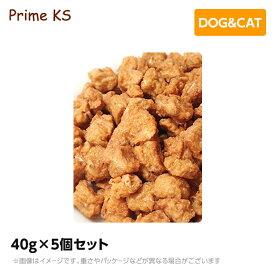 プライムケイズ 鮭ビッツ 40g×5個セット【送料無料】手作り 国産 無添加 トッピング