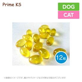 プライムケイズ オメガ3フィッシュオイル まぐろ EPA+DHA 12粒手作り食 犬猫 国産 無添加(犬用品 猫用品)
