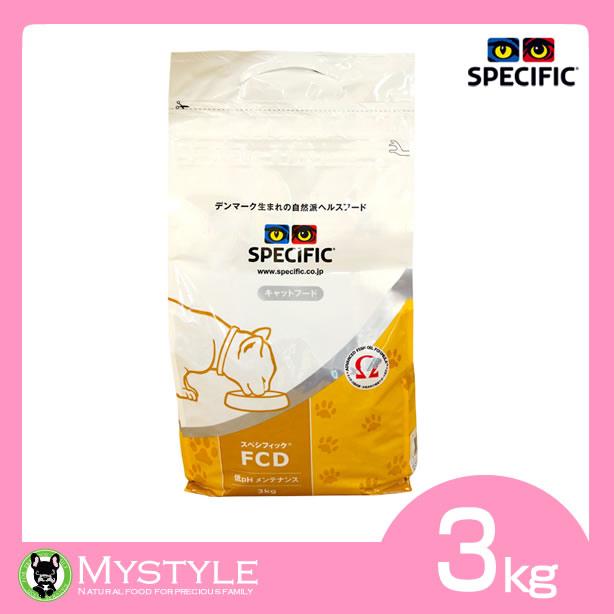 スペシフィック 療法食(猫用) FCD [低pHメンテナンス] 猫用 ドライタイプ 3kg 療法食 療養食 栄養管理 天然素材