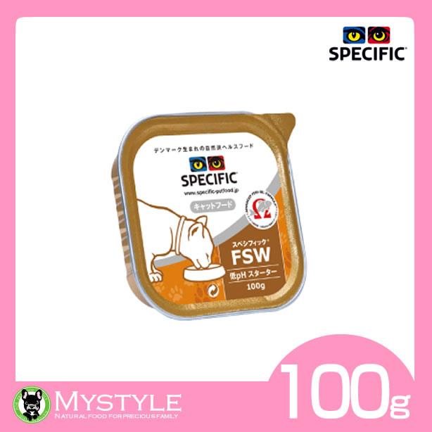 スペシフィック 療法食(猫用) FSW [低pHスターター] 猫用 100g 療法食 療養食 栄養管理 天然素材