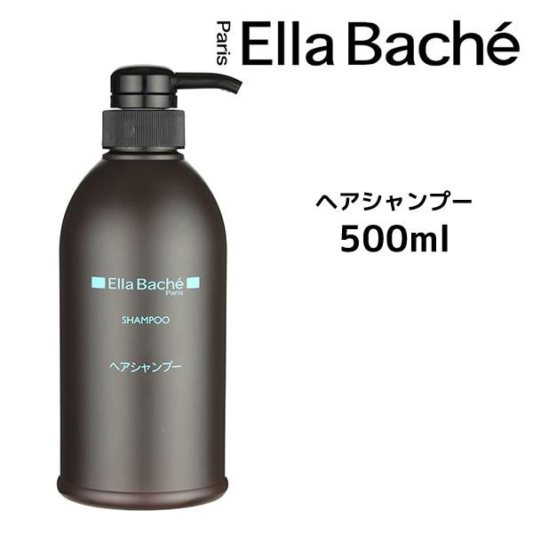 エラバシェ ヘアシャンプー <500mL>Ella Bache
