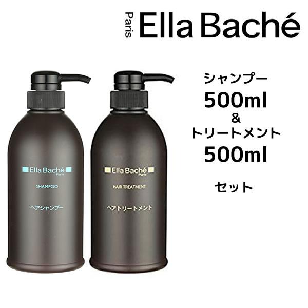 エラバシェ シャンプー<500mL>&トリートメント<500mL> セットElla Bache