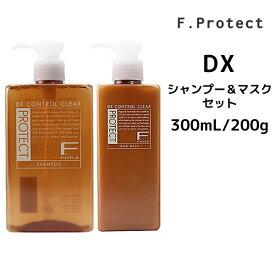 フィヨーレ F.プロテクト シャンプー DX <300mL>&ヘアマスク DX<200g> セットFIOLE F.Protect