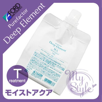 Refill Ford pure factor deep elements MA treatment: 650 g] FORD HAIR Deep Element