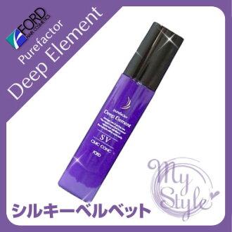 福特純的因素深的要素SV CMC konku<90g>FORD HAIR Deep Element