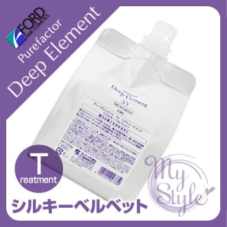 福特純的因素深的要素SV處理<650g>FORD HAIR Deep Element