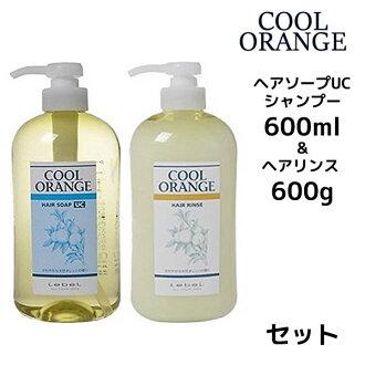 LebeL cool orange hair soap UC shampoo (cool ultra) <600mL> & hair rinse <600 g>