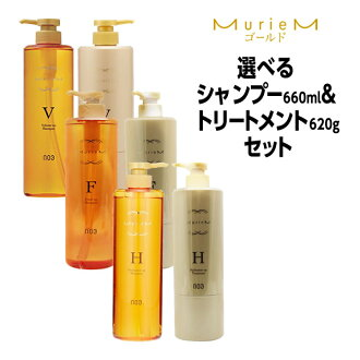 Choice number three mulam gold shampoo: 660 mL] & treatments: 620 g: set NUMBER THREE 003 muriem gold