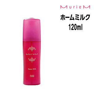 Number three mulam home milk 120 ml bottle NUMBER THREE MurieM 003
