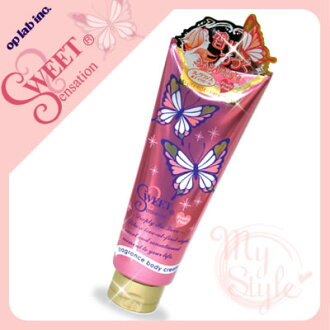 Sweet sensation fragrance body cream (fragrance of the fruity pink) <200 g> sweetsensation point 10 times
