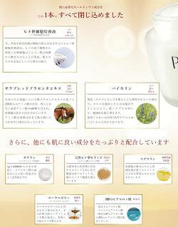 【あす楽】プラモイストPlamoistオールインワンジェル美容液ジェル<80g>ヒト幹細胞培養液美容液ジェル80g幹細胞コスメしわたるみハリ