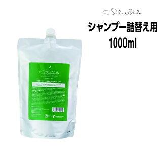 Sabot de sabo de sabo Cactus shampoos, refill the Sabot shampoo 1000 ml