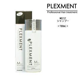 【あす楽】パイモア プレックスメント (ホームケア) モイスト シャンプー <250ml>